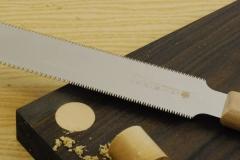 Gyokucho-1151-Flush-Cutting-Saw-Result