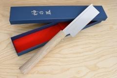 gyokucho-Kami-no-utsuwa-with-box